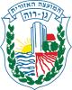 gan-raveh